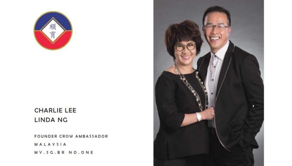 安利马来西亚第一李金城老師与黄桂珠老师