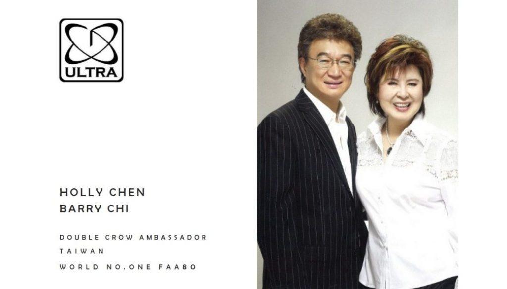 安利全球第一华人之光陈婉芬老师与嵇龙生老师