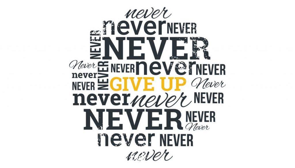 《永不放棄》