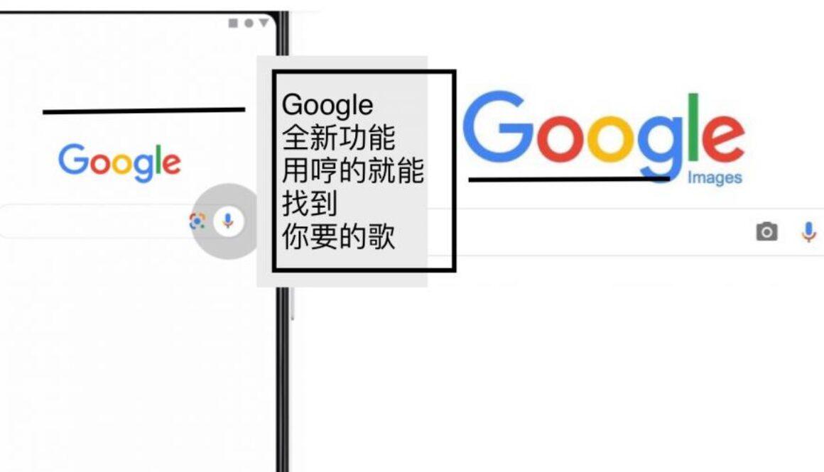 Google新功能!被网民Like爆!