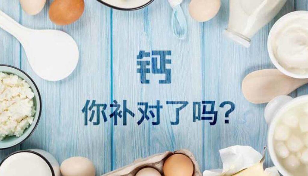 """天天补钙,为啥还缺钙?4种食物是钙的""""克星"""",可能你也爱吃"""