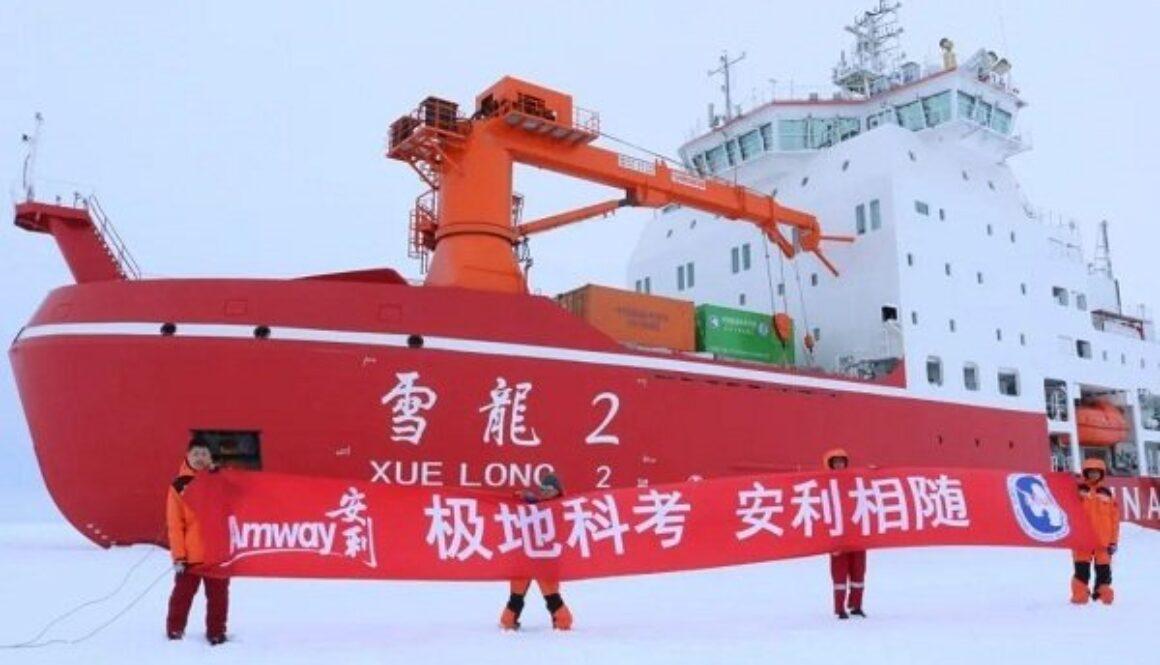 原来,极地科考使用的产品,对环保要求这么高!